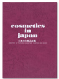 COSMETICS IN JAPAN